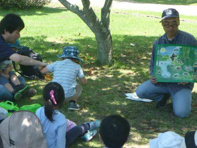 【常時】森のクニュータナ教室/森のムッレ教室
