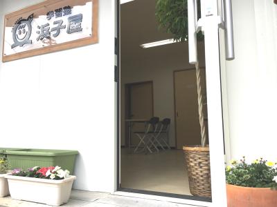 【常時】浜松の寺子屋でひとり親家庭の児童に学習支援をしませんか?