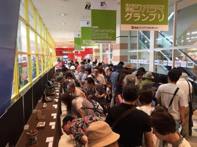 【8/25・8/26】第7回 浜松ジオラマグランプリ
