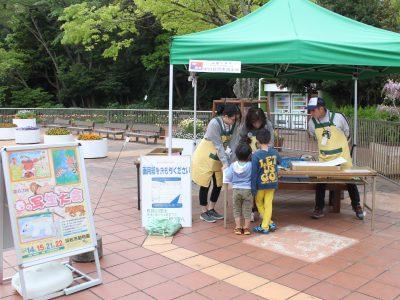 【3/14締切】浜松市動物園ボランティア活動