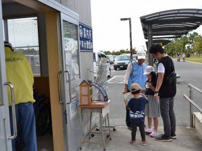 【常時】浜名湖ガーデンパーク 施設・運営ボランティア